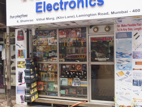 Electronics shopping online in india